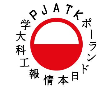 Польсько-Японська академія комп'ютерних технологій